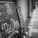 横浜風景2304